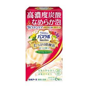 Увлажняющая соль для ванны Hakugen Earth HERS Bath Labo Premium, с гиалуроновой кислотой и коллагеном, с ароматом герани, 6 шт. по 70 г