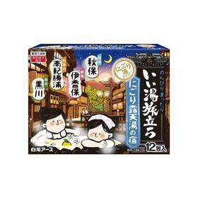 Увлажняющая соль для ванны Hakugen Earth «Банное путешествие», с экстрактами рисовых отрубей и имбиря, с ароматом гардении, 12 шт. по 25 г