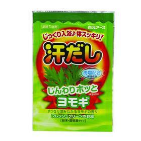 Согревающая соль для ванны Hakugen Earth Asedashi, с экстрактом моркови, 25 г