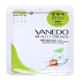 Маска для лица All New Cosmetic Vanedo, регенерирующая, с эссенцией улитки