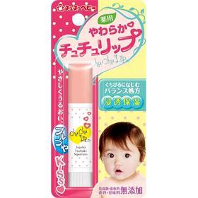 Детская гигиеническая помада Chu Chu Baby, защитная и увлажняющая, с маслом камелии, жожоба и растительным скваланом