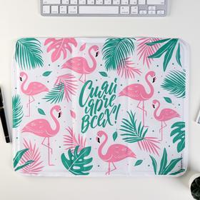 Охлаждающий коврик для ноутбука «Тропики», 32 × 40 см