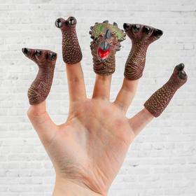 Фигурки на пальцы пальчиковый театр «Динозавр» 2,5х16,5х20 см