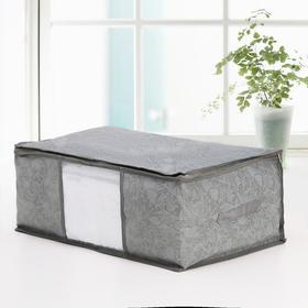 Кофр для хранения вещей «Нея», 45×30×20 см, цвет серый Ош
