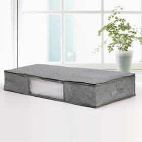 Кофр для хранения вещей «Нея», 80×45×15 см, цвет серый Ош