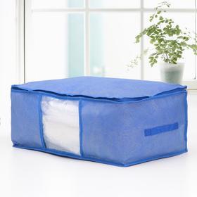 Кофр для хранения вещей «Фабьен», 40×30×20 см, цвет синий Ош