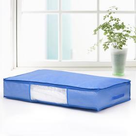 Кофр для хранения вещей «Фабьен», 80×45×15 см, цвет синий Ош