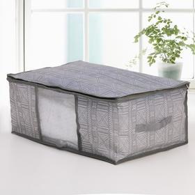 Кофр для хранения вещей «Этника», 40×30×20 см, цвет серый Ош