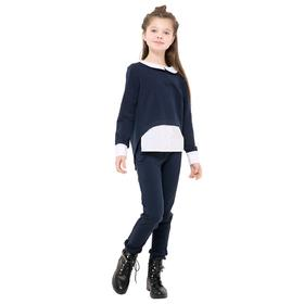 Джемпер для девочек, рост 128 см, цвет сине-белый Ош