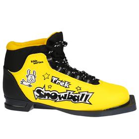 Ботинки лыжные TREK Snowball NN75 ИК, цвет жёлтый, лого чёрный, размер 32