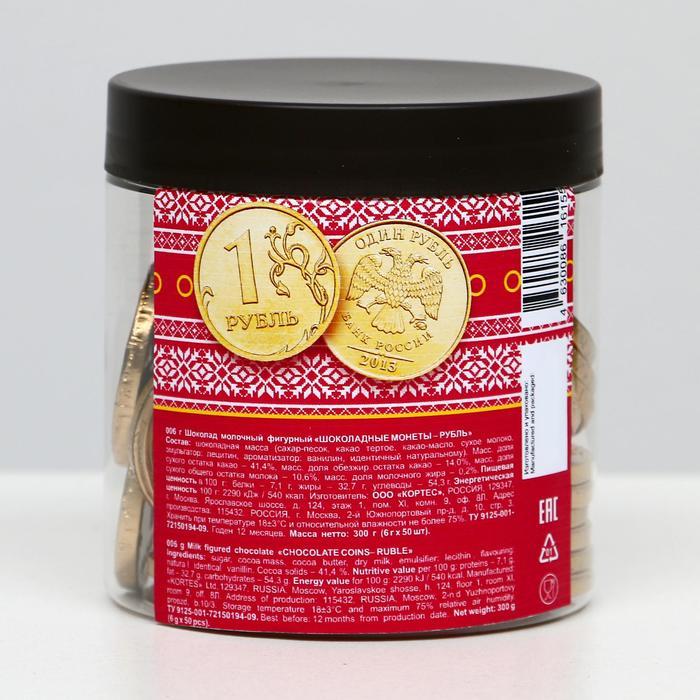"""Шоколадные монеты """"Рубль"""" в банке, 6 г"""