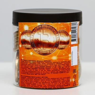 sito bitcoin