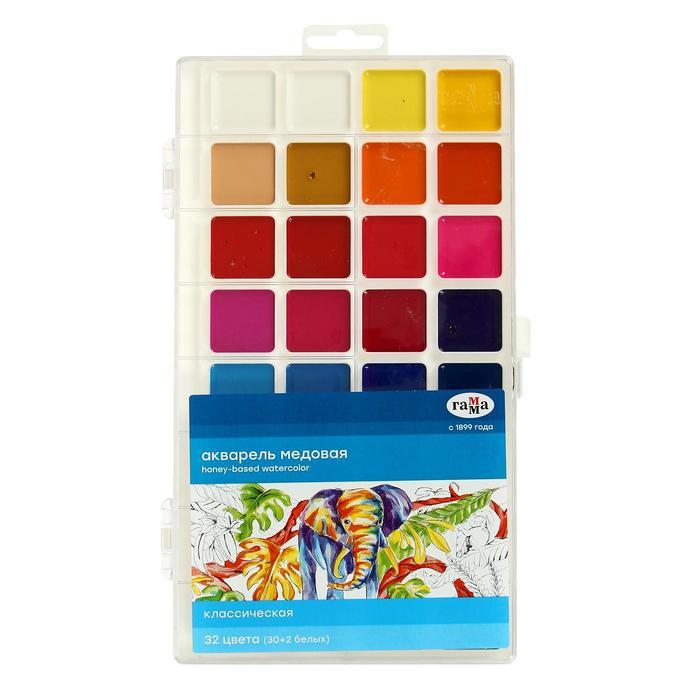 Акварель 32 цвета «Гамма» «Классическая», медовая, без кисти, пластик