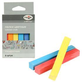 Мелки для рисования «Гамма», цветные, 6 штук, мягкие, квадратная форма, картонная коробка Ош