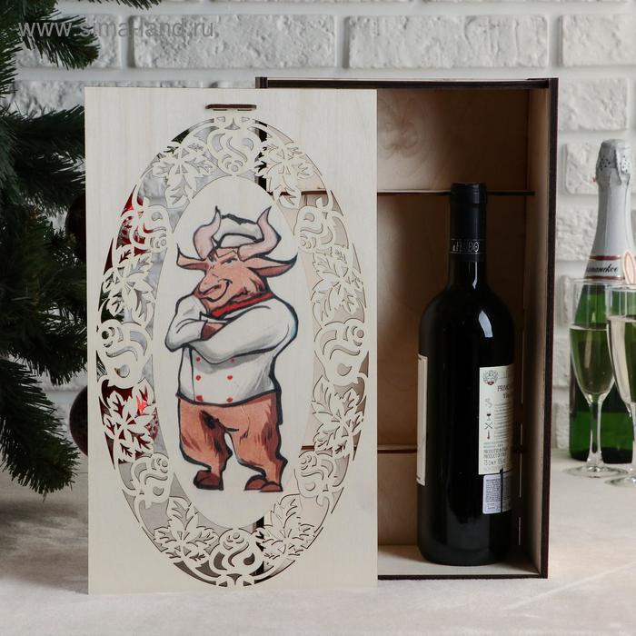 """Коробка для вина двойная """"Ажурная Символ года 2021. Бык то при деньгах!"""", 38×22×11 см"""