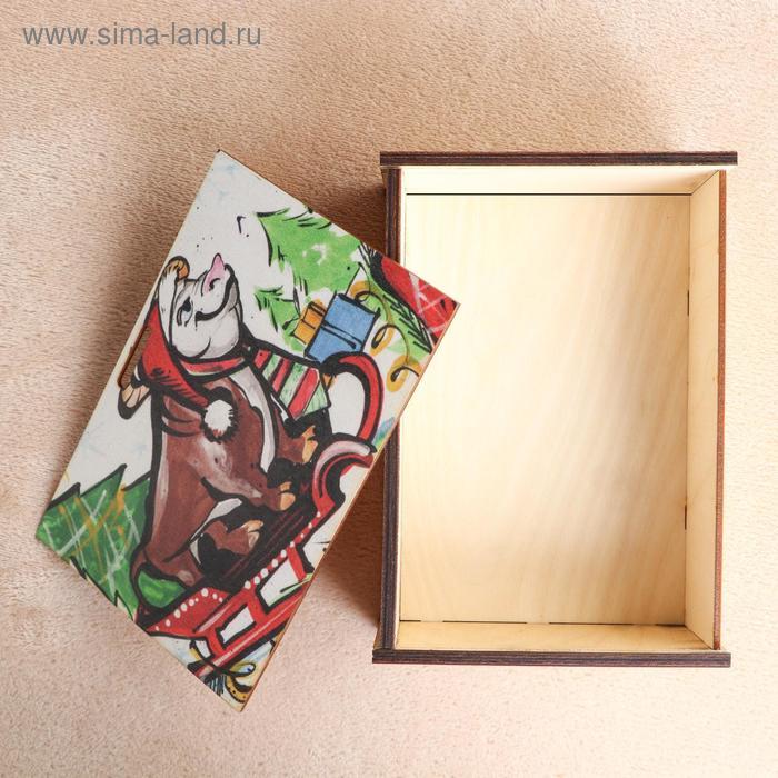 """Коробка пенал """"Символ года 2021. Бычок на санках"""", 20×8×13,1 см"""