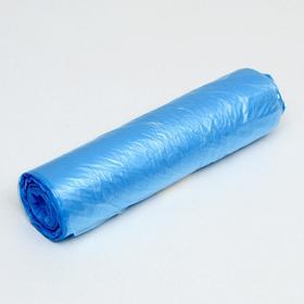 Набор пакетов фасовочных 24 х 37 см, 8 мкм, син 500 шт Ош