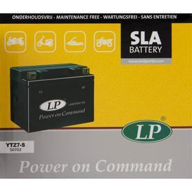 Аккумулятор Landport YTZ7S, обратная (- +) Ош