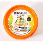Бальзам для волос Natura Siberica Organic Kitchen Aloha Papaya, увлажняющий, 100 мл