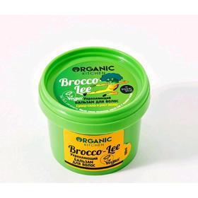 Бальзам для волос Natura Siberica Organic Kitchen Brocco-lee, укрепляющий, 100 мл Ош