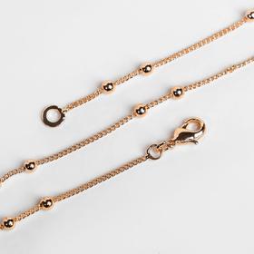 Цепь 'Эйфория' мелкие бусины, цвет золото, ширина 3 мм, L=58 см Ош