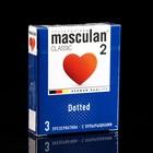 Презервативы Masculan-2 Classic №3, с пупырышками, 3 шт.