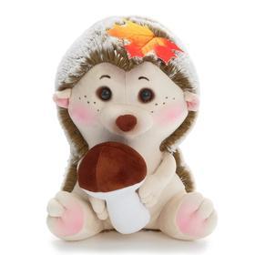 Мягкая игрушка «Ёжа с листочками», 29 см