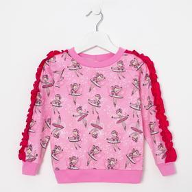 Свитшот для девочки, цвет розовый, рост 86 см Ош