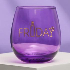 "Стакан ""Friday"", 500 мл"