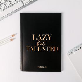 Ежедневник в тонкой обложке Lazy but Talented, А5, 80 листов Ош