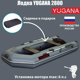 Лодка «Муссон 2800» , цвет серый/синий