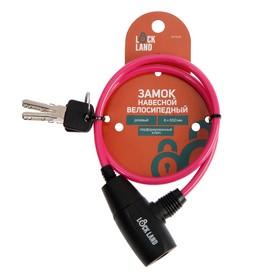 Замок навесной велосипедный TUNDRA, 6 х 650 мм, перфорированный ключ, розовый Ош