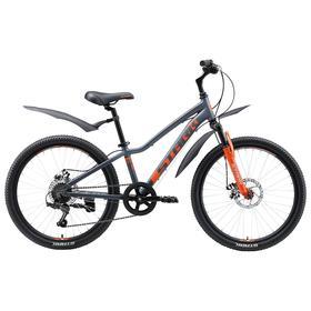 Велосипед 24' Stark Rocket 1 D, 2019, цвет серый/оранжевый Ош