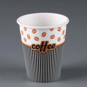 Стакан 'Coffee' 165 мл, диаметр 70 мм Ош