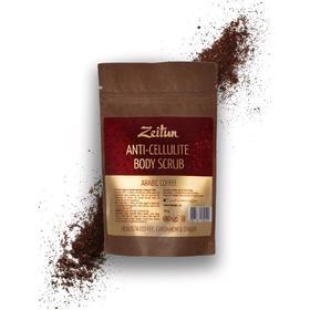 Скраб для тела Zeitun «Кофе по-арабски», антицеллюлитный, 50 г