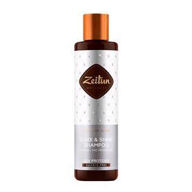 Шампунь Zeitun «Ритуал сияния», для гладкости и блеска волос, 250 мл