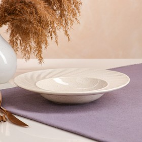 """Тарелка для пасты """"Капучино"""", 22 см"""