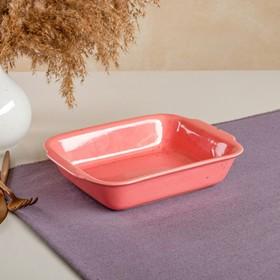 Форма для запекания 'Судок', фламинго, 720 мл Ош