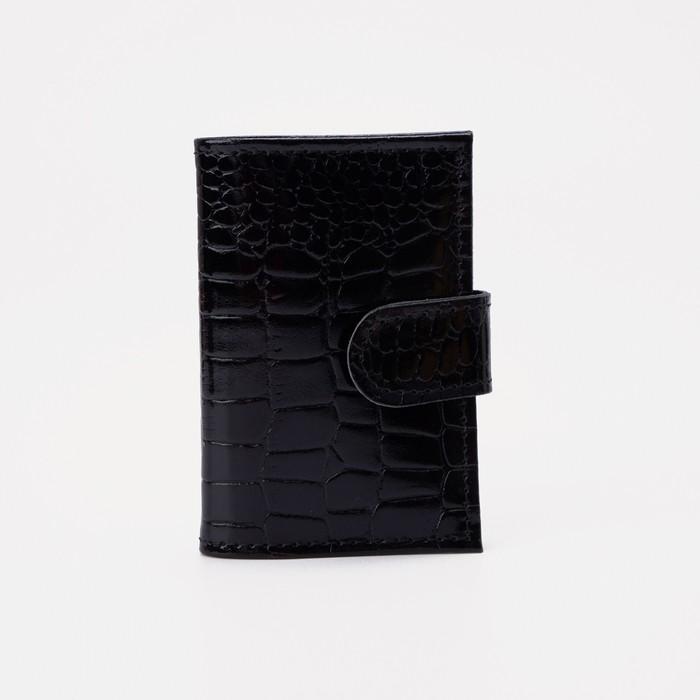 Визитница, 18 листов, цвет чёрный