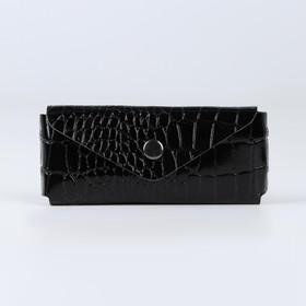 Ключница, отдел на молнии, 2 металлических кольца, цвет чёрный
