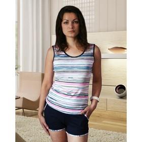 Комплект женский «Ирина», размер 42, цвет синий Ош