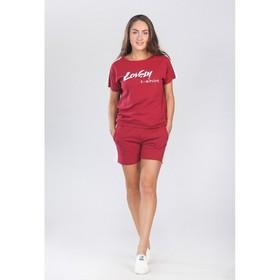 Костюм женский Lovely, размер 46, цвет бордовый Ош