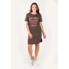 Туника July Girls, размер 44, цвет коричневый Ош
