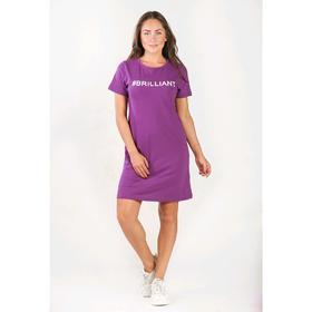 Туника Brilliant, размер 46, цвет фиолетовый Ош