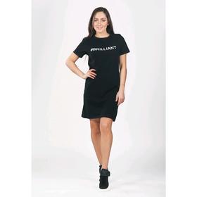 Туника Brilliant, размер 48, цвет чёрный