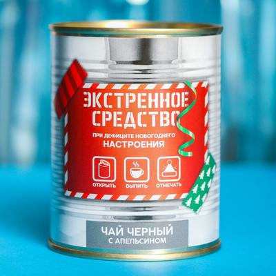 Чай чёрный «Экстренное средство»: с апельсином, 60 г. - Фото 1