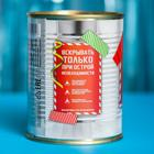 Чай чёрный «Экстренное средство»: с апельсином, 60 г. - Фото 3