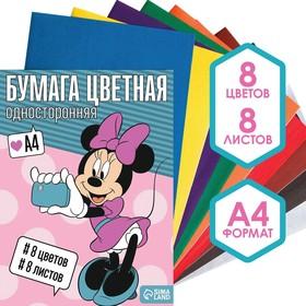 Бумага цветная односторонняя «Минни Маус», А4, 8 л., 8 цв., Минни Маус Ош