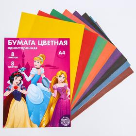 Бумага цветная односторонняя «Принцессы Дисней», А4, 8 л., 8 цв., Принцессы Ош