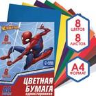 Бумага цветная односторонняя «Человек-паук», А4, 8 л., 8 цв., Человек-паук